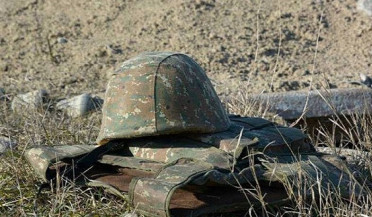 Defense Army announces the death of another 43 servicemen