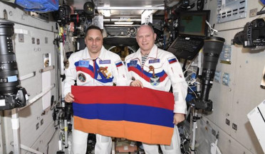 Armenia and Yerevan flags in space