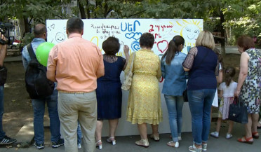 Heritage Party confesses love to Yerevan