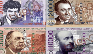 New banknotes to enter circulation on November 22