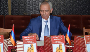 """Nagorno-Karabakh Conflict: Unhealed Wound"" book released in Arabic"