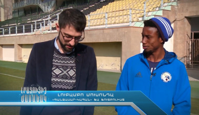 Extra Time. Interview with Lubambo Mousonda