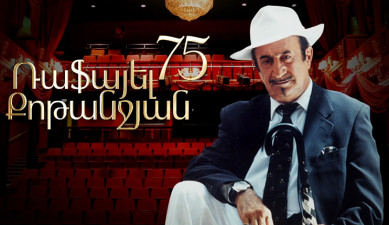 Concert dedicated to Rafael Kotanjyan's 75th anniversary