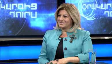 Off the Agenda: Arev Petrosyan