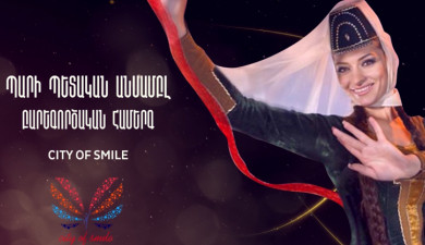 Armenian State Dance Assembly Charity Concert