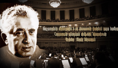 Khachatryan Sixth International Festival Closing Concert