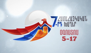 7th Pan-Armenian Games