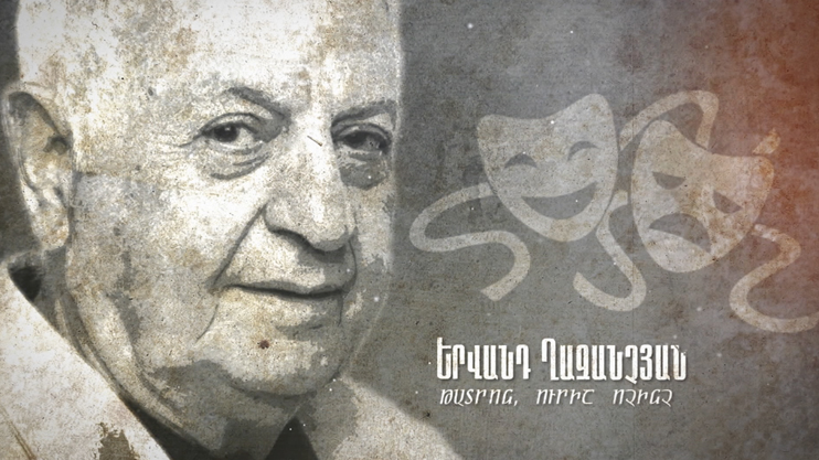 Theater and Nothing Else: Yervand Ghazanchyan