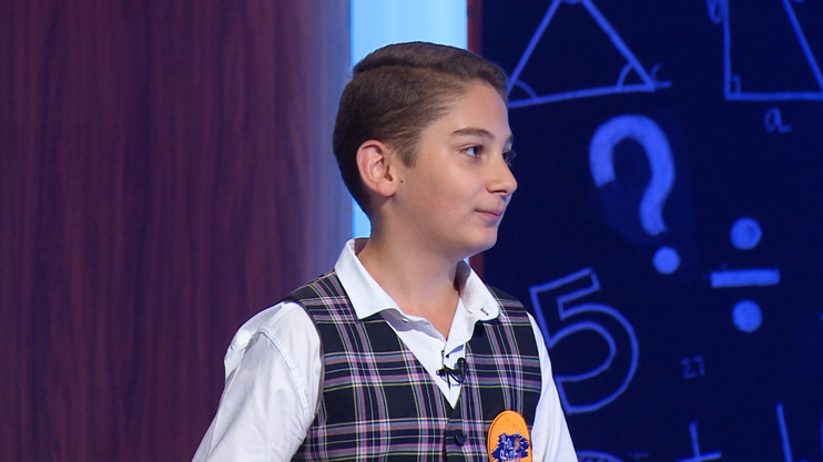 You Know It