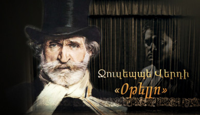 Giuseppe Verdi: Othello (Part 1)