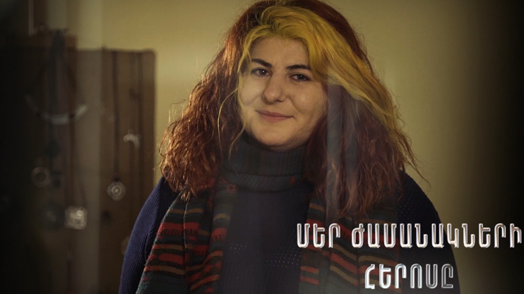 The Hero of Our Time: Gayane Hovhannisyan