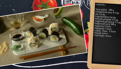 Let's Cook Together: Sushi
