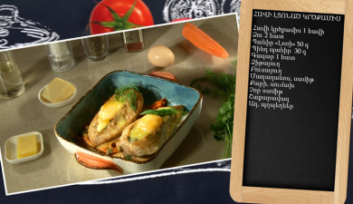 Let's Cook Together: Stuffed Chicken Breast
