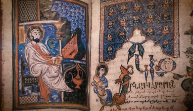 Story of an Exhibit: Okhu Bible