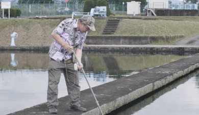 Water Cleaning in Japan