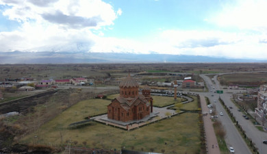 On the Roads of Armenia: Artashat, Ancient Armenian City